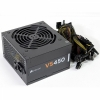 Power Supply 450 Watt